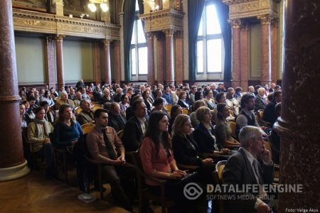 74th Annual Conference of the Plant Protection Society of Hungary